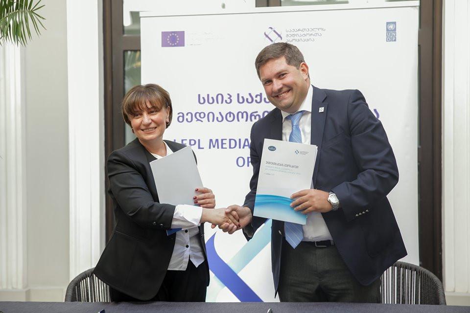 Memorandum of Cooperation signed between Georgian ...