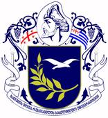 ბათუმის შოთა რუსთაველის სახელობის უნივერსიტეტი