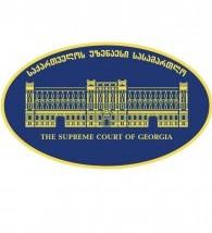 საქართველოს უზენაესი სასამართლო