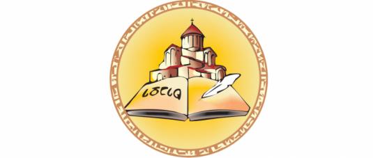 საქართველოს დავით აღმაშენებლის სახელობის უნივერსიტეტი (სდასუ)
